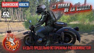 РУССКАЯ РЫБАЛКА/Russian Fishing 4 18+