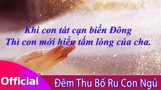 [Dân Ca Nam Bộ] Đêm Thu Bố Ru Con Ngủ - NSƯT Thu Trang