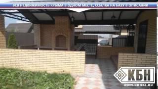 Аренда недвижимости в севастополе длительно(, 2015-02-10T19:18:36.000Z)