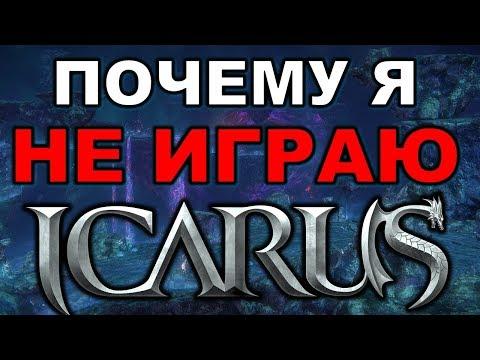 Лига Героев - бесплатная онлайн игра! Браузерная MMORPG в