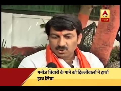 Jan Man: Know how did Bhojpuri actor turned politician Manoj Tiwari work to win MCD Electi