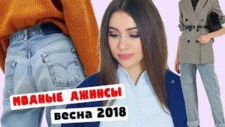 видео Модные женские брюки 2018 — обзор модных коллекций