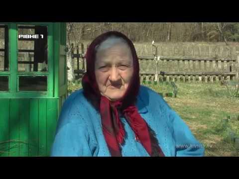 TVRivne1 / Рівне 1: Заможний, якщо маєш коня. Як живуть люди у селі, що зникає з мапи Рівненщини?