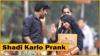 Shadi Karlo Mujhse Photo Dedo Prank on Girls - ...