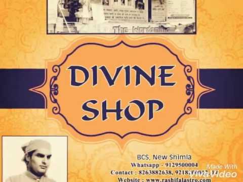 Divine shop - YouTube