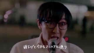 監督:チェンコ塚越 2016年7/6発売「夏.インストール」 WPCL-12382 ¥20...