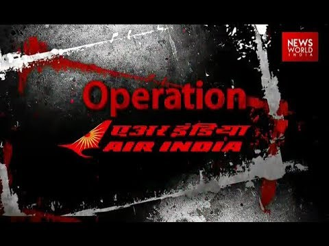 NWI Special: Operation Air India