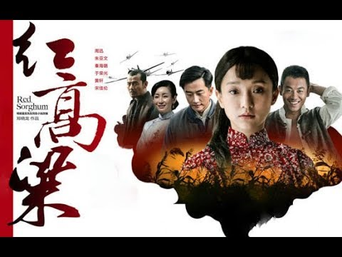 《紅高粱》第58集(周迅Zhou Xun, 朱亞文Zhu Ya Wen, 秦海璐Qin Hai Lu, 劉威Liu Wei) streaming vf