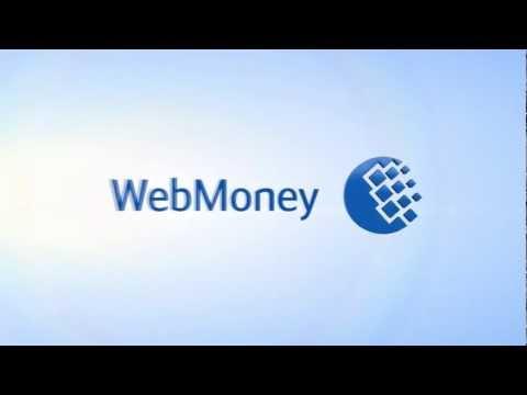 Новости WebMoney: Управление WMID через социальные сети