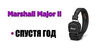 наушники Marshall Major 2 Bluetooth , опыт использования, и как отличить подделку от оригинала!