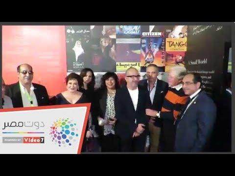 وزيرة الثقافة وعدد من الفنانين يفتتحون معرض -رحلة مهرجان القاهرة-  - نشر قبل 14 ساعة