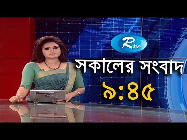 Rtv News | ?????? ????? | 05-September-2018 |