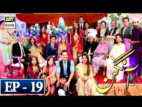 Aangan - Episode 19 - 14th March 2018 - ARY Digital Drama