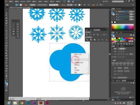 illustrator CC 2014 教學 Vol.1 基本操作 @ YAO Work :: 痞客邦