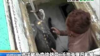 20110318 公視晚間新聞 日本交通不佳 台灣銷日農漁產受阻