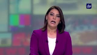 تأخر تشكيل لجنة عليا لتحضيرات إربد كعاصمة للثقافة العربية (16/1/2020)
