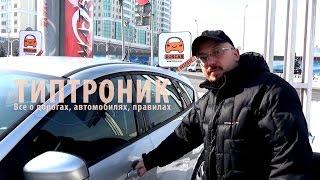 Doscar.club - инновационный прокат автомобилей в Казахстане!