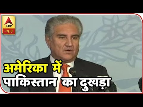 """Namaste Bharat: """"You Need Two Words To Worsen A Situation"""",Says Shah Mehmood Qureshi In US  ABP News"""
