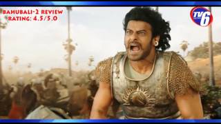 BAHUBALI 2 MOVIE REAL REVIEW