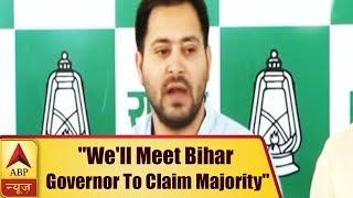 We'll Meet Guv Tomorrow & Demand That Like BJP, RJD Be Invited To Form Govt in Bihar: Tejashwi Yadav
