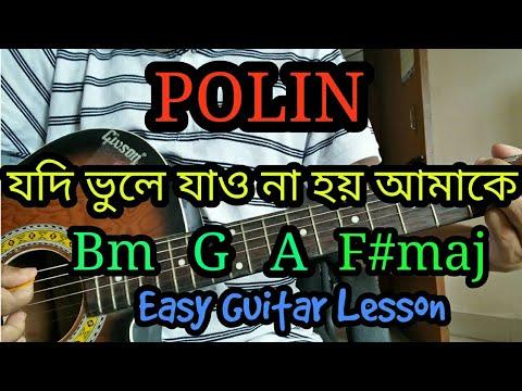 Jodi vule jao na hoy amake   Full guitar lesson/tutorial   Easy chords   Original artist polin