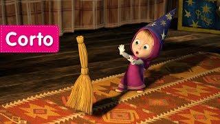 Masha y el Oso - Abracadabra 👀 (Escoba mágica)