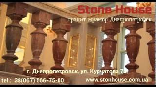 www.BrilLion-Club.com, Stone House гранит мрамор, Днепропетровск(Детальная информация на сайте http://www.brillion-club.com/partner/8326 памятники с гранита Днепропетровск цены памятники..., 2014-06-15T18:43:52.000Z)