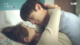 Tomorrow With You Flower OST MV