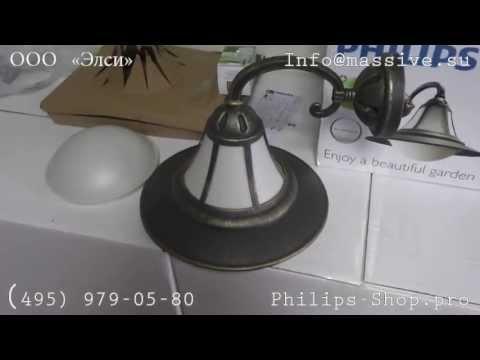 Более 100 моделей уличных бра в интернет-магазине lampa. Купить уличные бра в киеве с доставкой по украине.