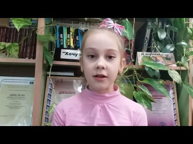 Изображение предпросмотра прочтения – АнастасияКиоткина читает произведение «Девочка и пластилин» Н.Н.Матвеевой