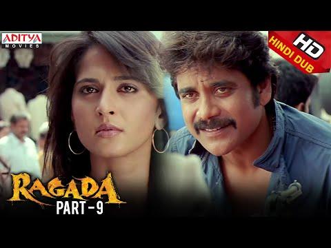 Ragada Hindi Movie Part 9/12 - Nagarjuna,...