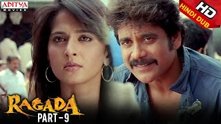Ragada Hindi Movie Part 9/12 - Nagarjuna, Anushka