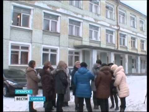 Орехово-Зуевская центральная городская больница (ЦГБ
