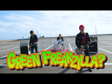 "GUMX""GREEN FREAKZILLA?""Official Music Video"