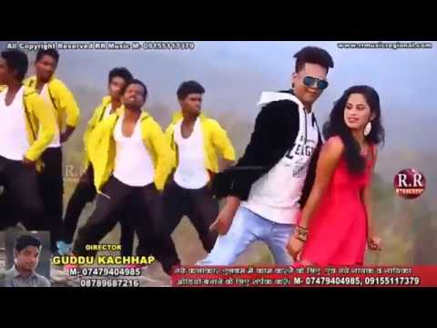 Ae sheli dear nagpuri video song 2017360p 1