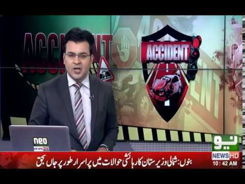 Report on road accidents in Karachi, Gujranwala | Neo News