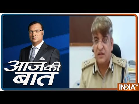 Aaj Ki Baat with Rajat Sharma | June 24, 2019
