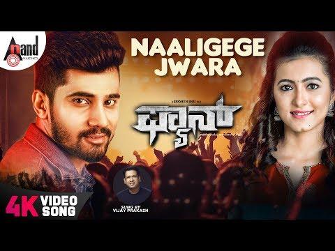 FAN | Naaligege Jwara | 4K Video Song | Aryan | Adhvithi Shetty | Vijay Prakash | Darshith Balavalli