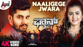 FAN Naaligege Jwara 4K Song Aryan Adhvithi Shetty Vijay Prakash Darshith Balavalli