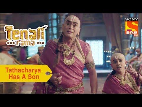 Your Favorite Character | Tathacharya Has A Son | Tenali Rama