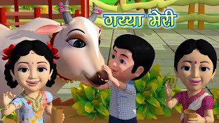 Gaiya Meri | hindi rhymes for children | kids rhymes in hindi | kindergarten | 3d |  kiddiestv hindi