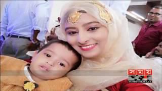 দিন-রাত মা'কে খুঁজছে দেড় বছরের শিশু ইসরা | Somoy TV