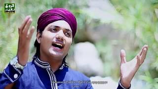 Sakhi Lajpal Hussain - Subhan Ziai Qadri - New Kalam & New Naat Sharif Album 2018 By Faroogh E Naat