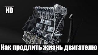 Что Убивает Мотор стиль вождения