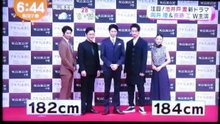 2017.06.27 WOWOW新ドラマ「アキラとあきら」第一話完成披露試写会イン...