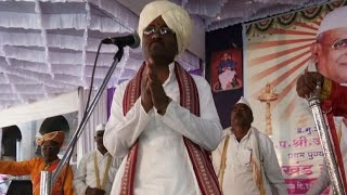 श्री हभप श्रावण महाराज आहिरे कुकानेकर  shravan maharaj ahire kukanekar