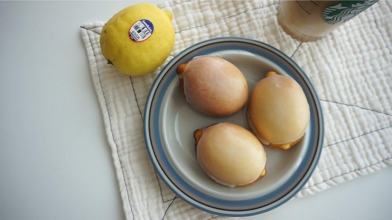 생크림이 들어간 부드러운 레몬케이크 만들고 포장하는 베이킹 브이로그, lemon cake