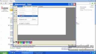 Что такое скриншот и как его сделать?(, 2013-03-10T17:09:07.000Z)
