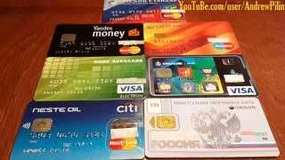 Кредитные карты(Кредитные карты. Зачем? Какие выбрать? Как использовать ? VISA, MasterCard, УЭК. P.S. На всякий случай. Не мучайтесь..., 2014-07-27T03:57:12.000Z)