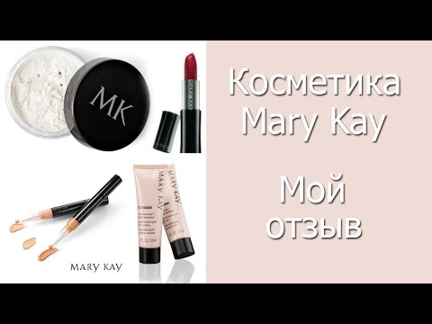 Мэри Кей (Мери Кей) онлайн каталог